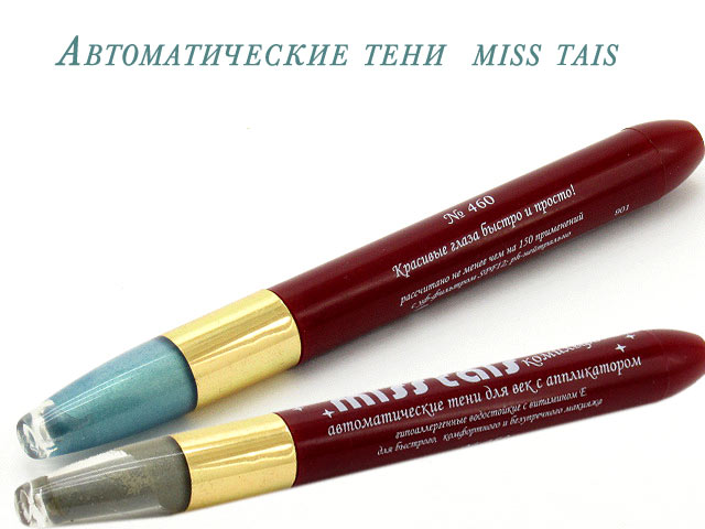 Miss tais косметика палитра - косметика beauty.