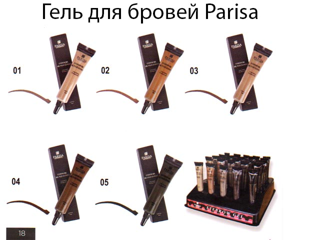 Гель для бровей Parisa Cosmetics